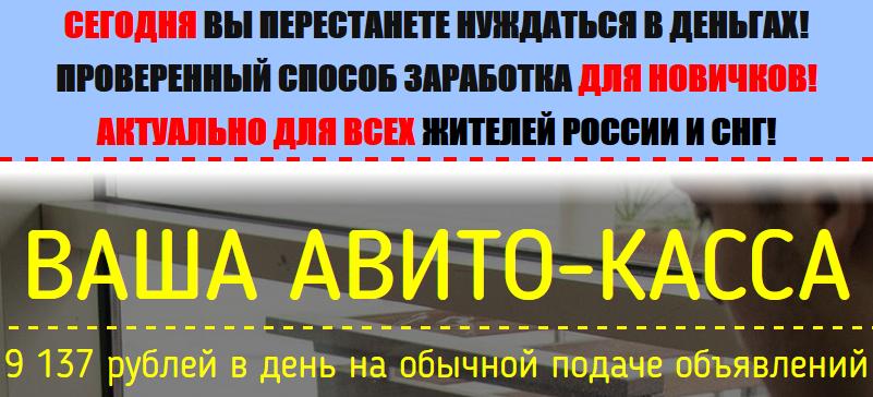http://s0.uploads.ru/Jo04r.png