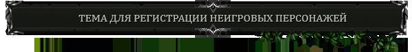http://s0.uploads.ru/KUl1h.png