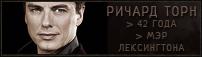 http://s0.uploads.ru/LjqQo.png