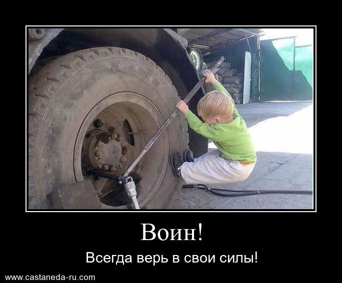 http://s0.uploads.ru/MdaXC.jpg