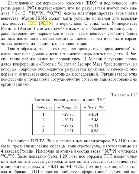 http://s0.uploads.ru/O1mDE.jpg
