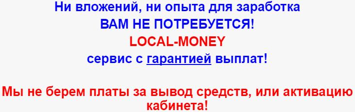 http://s0.uploads.ru/OokMe.png