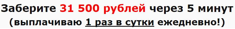 http://s0.uploads.ru/Qu8Ri.png