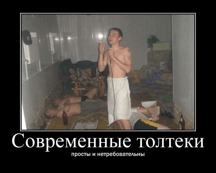 http://s0.uploads.ru/RZ4KA.jpg