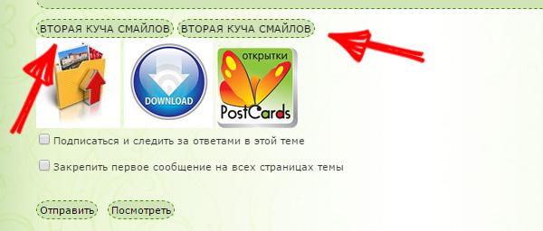 http://s0.uploads.ru/T0eEy.jpg