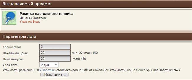 http://s0.uploads.ru/TKoQY.png