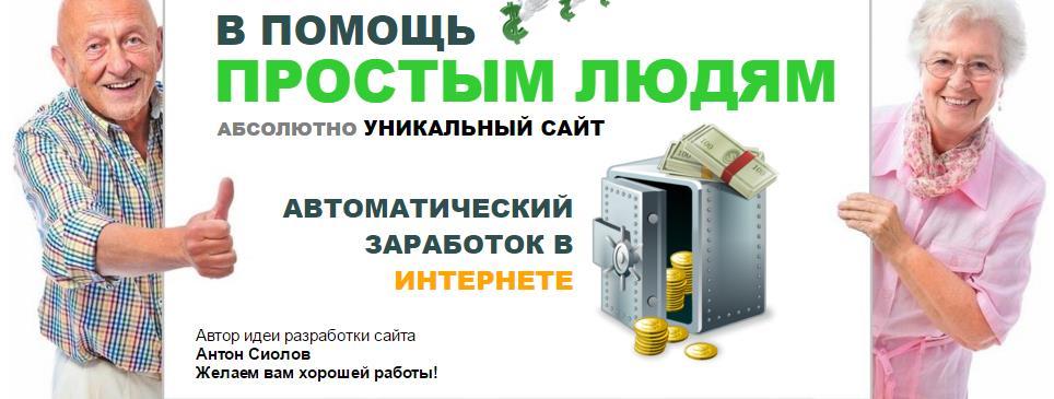 http://s0.uploads.ru/Ulxnf.jpg