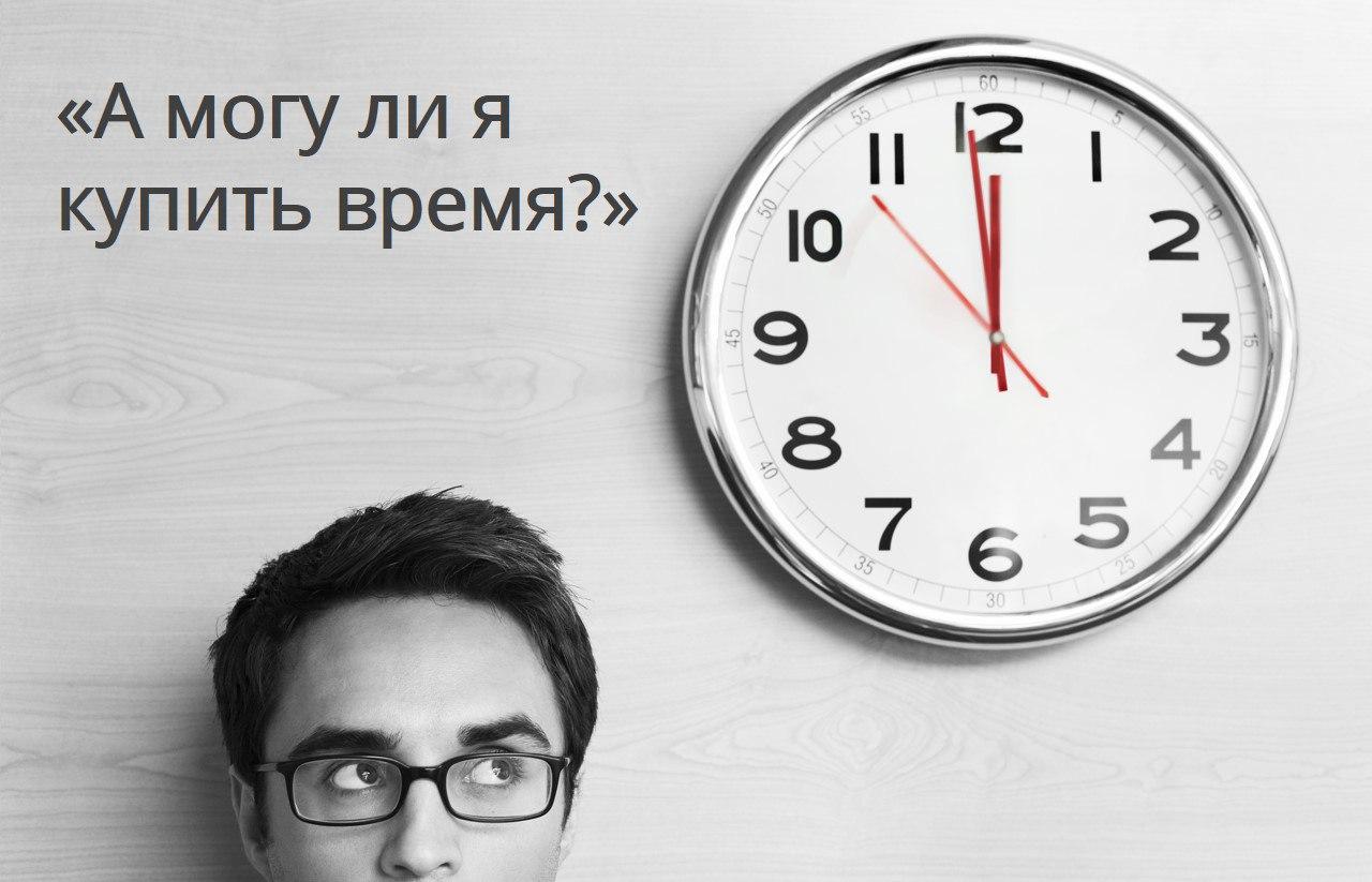 http://s0.uploads.ru/VMtEP.jpg