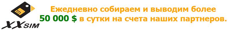 http://s0.uploads.ru/XqWER.png