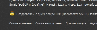 http://s0.uploads.ru/Y3I1r.jpg