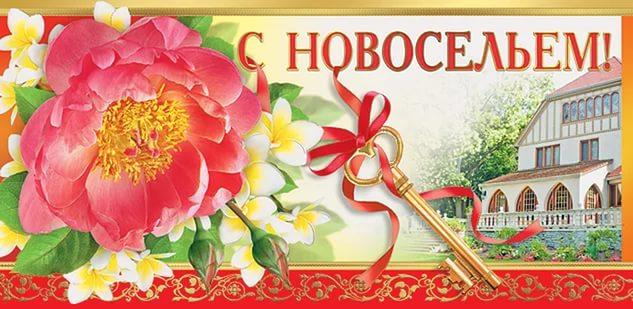 http://s0.uploads.ru/YIebk.jpg