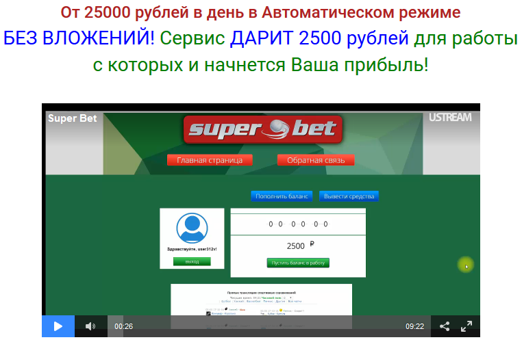 http://s0.uploads.ru/YW0EO.png