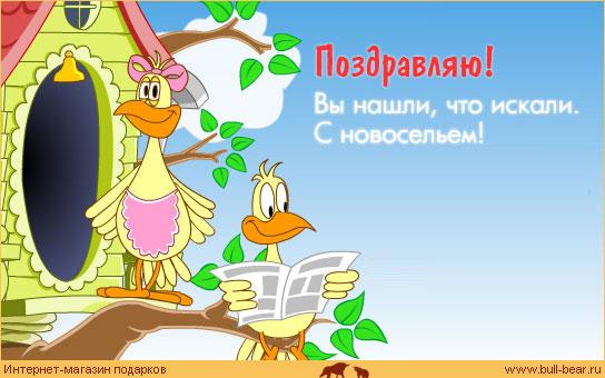 http://s0.uploads.ru/a0q8p.jpg