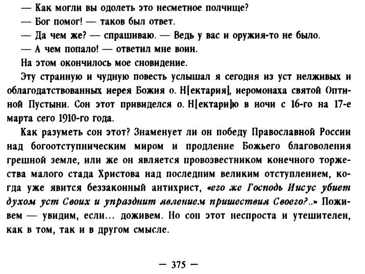 http://s0.uploads.ru/a36hM.png