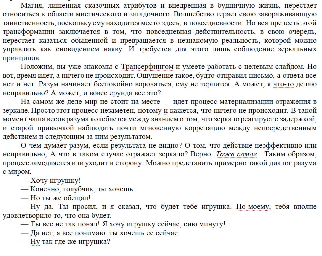 http://s0.uploads.ru/aMKuf.png