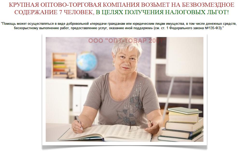 http://s0.uploads.ru/aeqMF.png