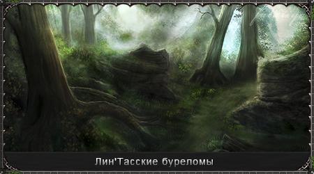 http://s0.uploads.ru/bUaSD.png