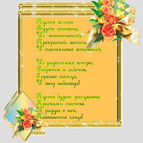 http://s0.uploads.ru/bVaZe.jpg