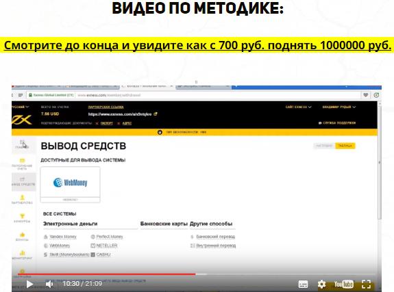 http://s0.uploads.ru/cHG53.png
