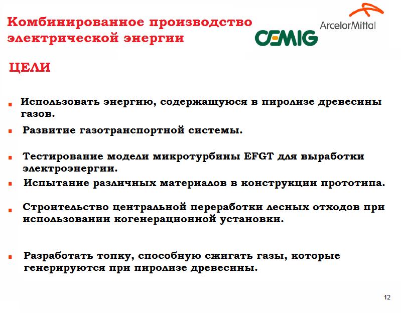 http://s0.uploads.ru/dnOEY.png