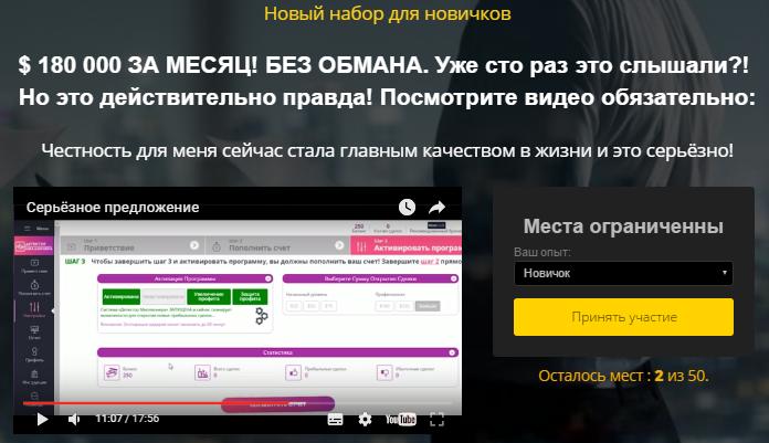 http://s0.uploads.ru/dyFzS.png