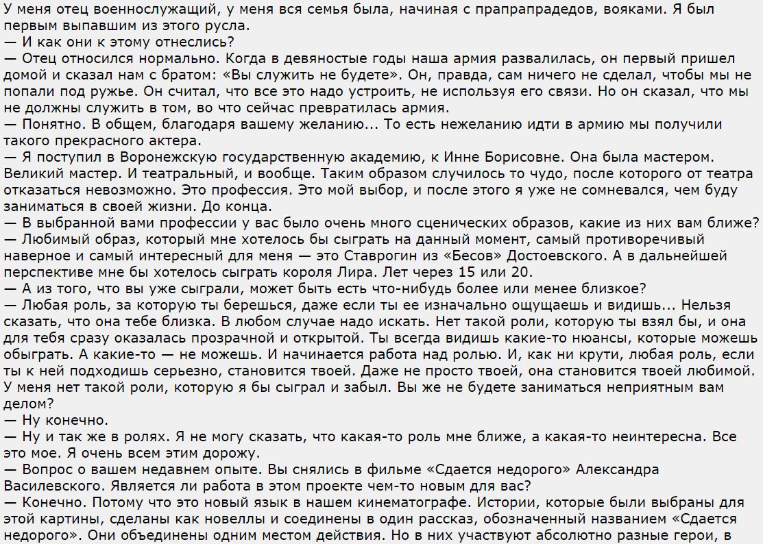 http://s0.uploads.ru/eSw7u.png