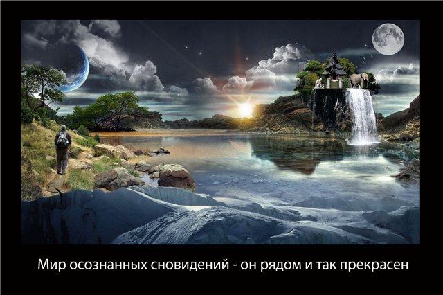 http://s0.uploads.ru/i9Wxu.jpg