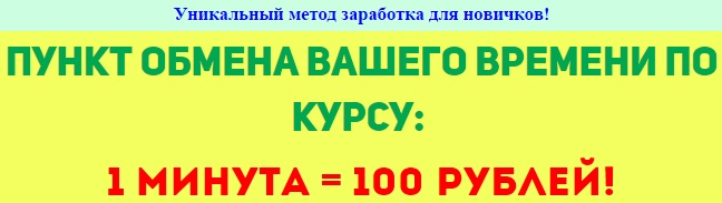 http://s0.uploads.ru/iXkUv.jpg