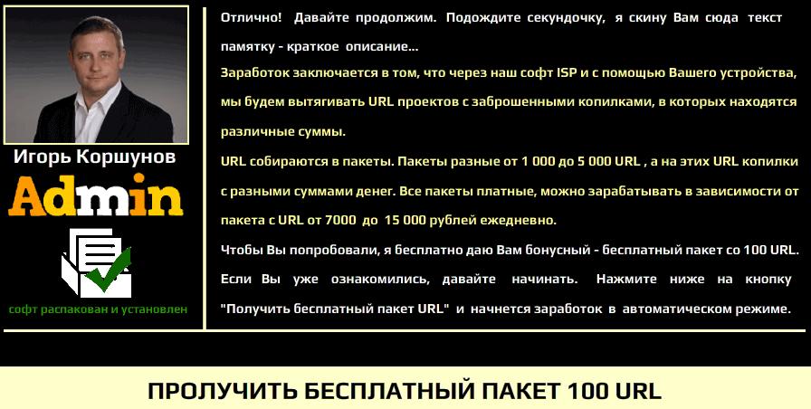 http://s0.uploads.ru/ibN2k.png