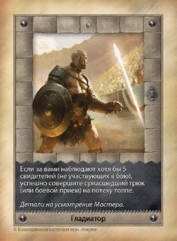 http://s0.uploads.ru/inCw7.jpg
