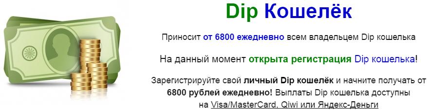 http://s0.uploads.ru/iy1Cu.png