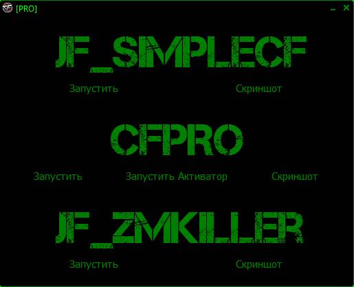http://s0.uploads.ru/jotN5.png