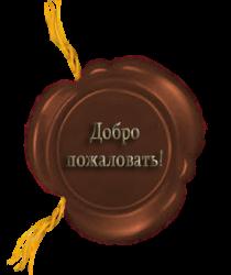 http://s0.uploads.ru/k9vEc.png