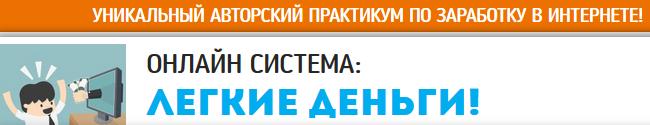 http://s0.uploads.ru/khw2a.png