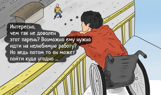 http://s0.uploads.ru/kspzP.jpg