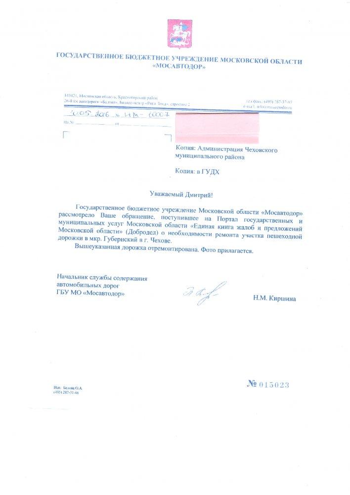 http://s0.uploads.ru/mecs7.jpg