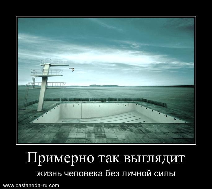http://s0.uploads.ru/nHUGd.jpg