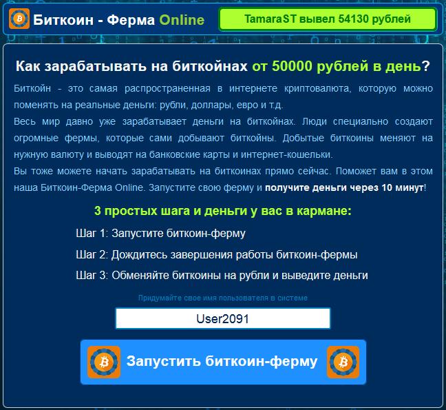 http://s0.uploads.ru/o4XvU.png
