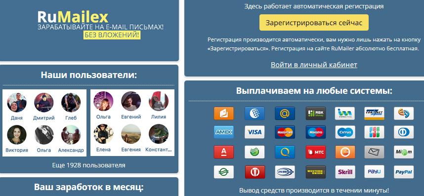 http://s0.uploads.ru/o8LlM.png