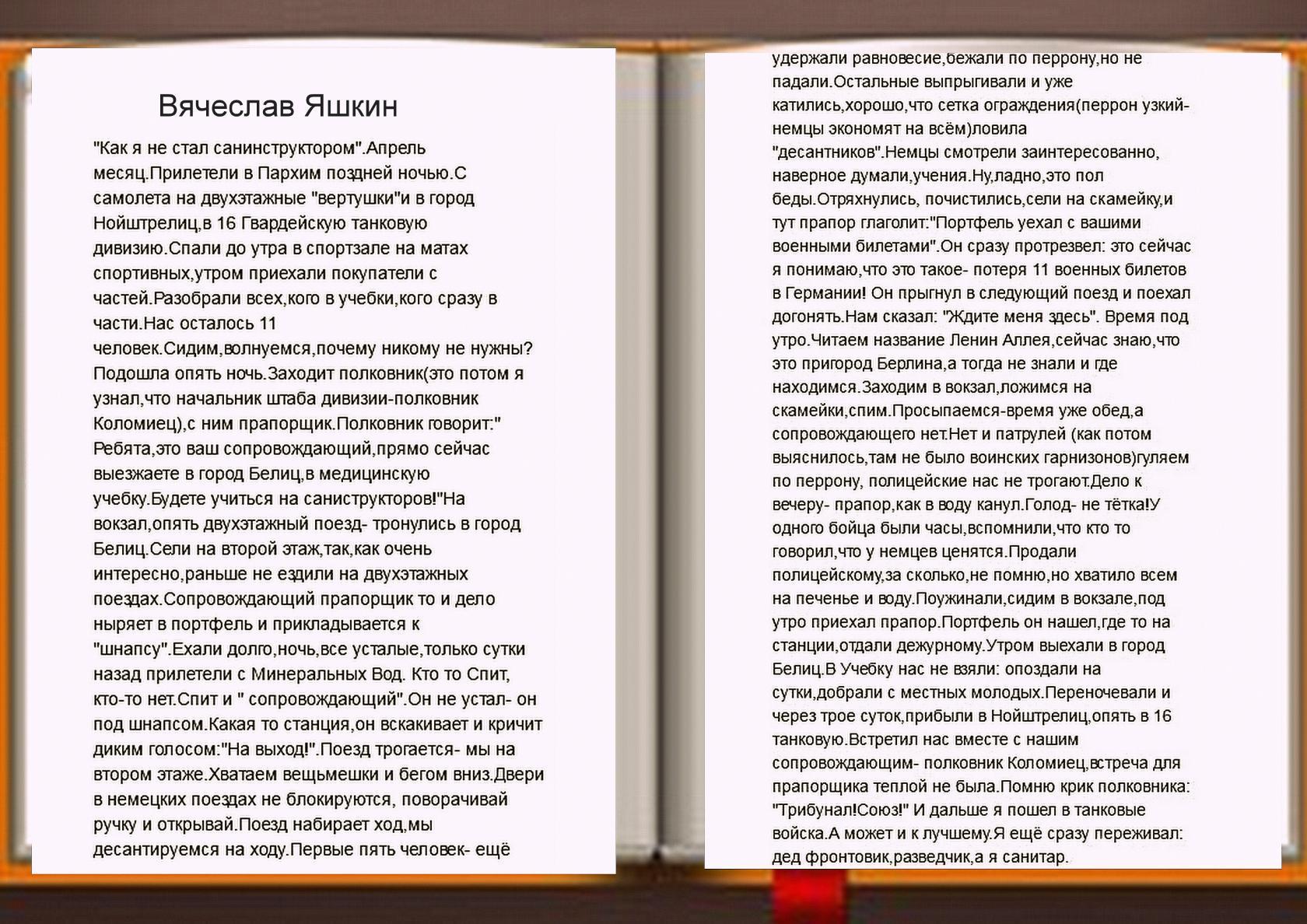 http://s0.uploads.ru/oOdKG.jpg