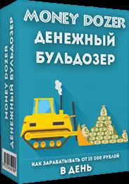 http://s0.uploads.ru/oX3hx.png