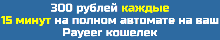 http://s0.uploads.ru/qOiVc.png