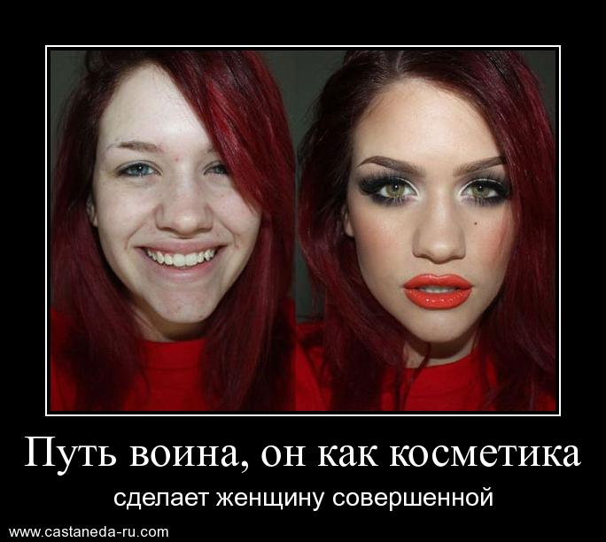 http://s0.uploads.ru/rMUc7.jpg