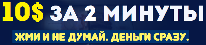 http://s0.uploads.ru/rxt0E.png