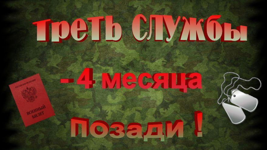 http://s0.uploads.ru/sCumi.jpg