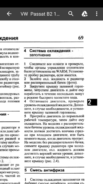 http://s0.uploads.ru/t/0f5xk.png