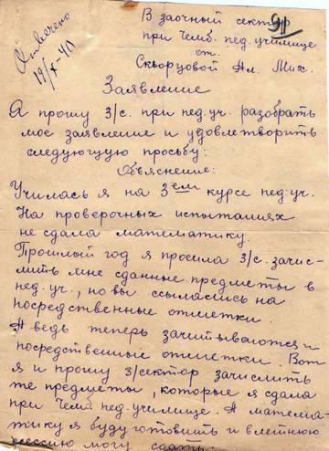 http://s0.uploads.ru/t/0qd8W.jpg