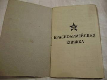 http://s0.uploads.ru/t/2Uv0B.jpg