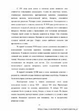 http://s0.uploads.ru/t/3dIgi.jpg