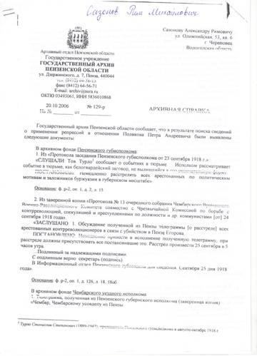 http://s0.uploads.ru/t/4jx92.jpg